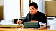"""Kim Jong Il: """"Sobre corrigir os desvios na implementação da política sobre os intelectuais"""""""