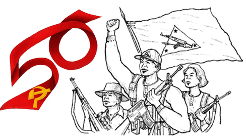 """URC: """"Defender a Guerra Popular! Viva os 50 anos do Partido Comunista das Filipinas!"""""""