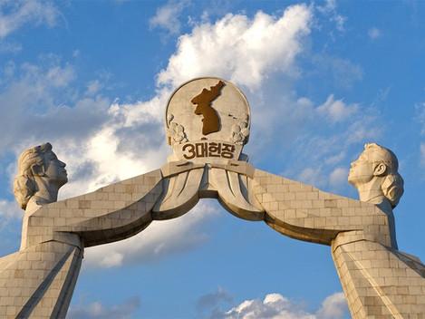 Conferência nacional pela reunificação publica chamado a toda a nação coreana