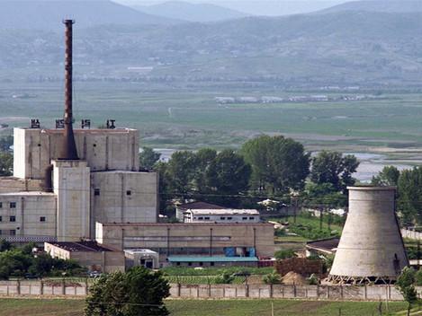 RPDC rechaça rumor de forças hostis sobre atividades nucleares