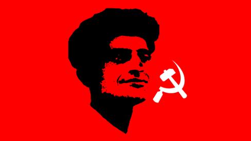 """""""Realizar o Trabalho de Construção de um Partido Revolucionário"""""""