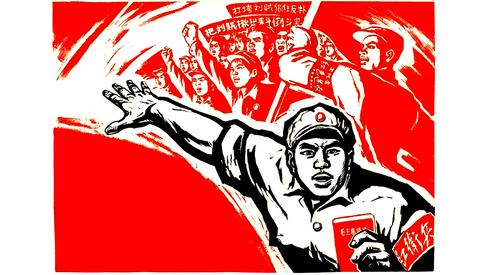 """""""Vida longa ao lema 'A Rebelião Revolucionária é Justificada!'"""""""