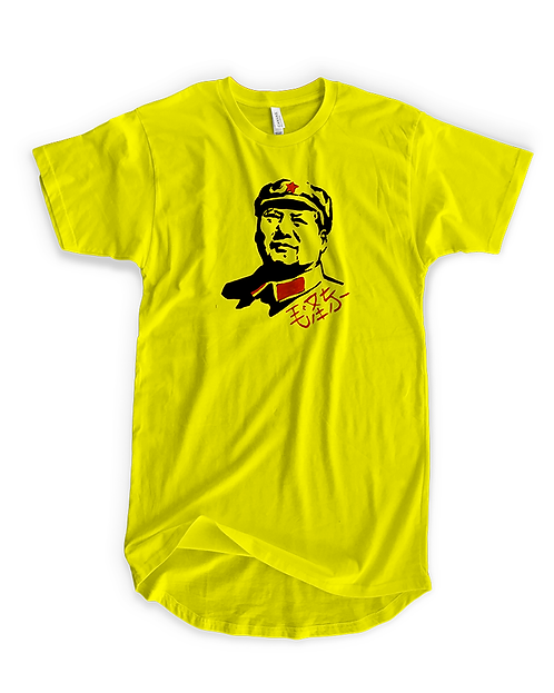 Camiseta: Mao Tsé-tung