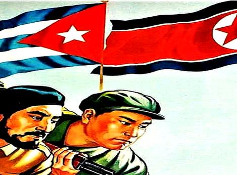"""""""Cuba-RPDC: 60 anos de uma relação soberana e digna"""""""