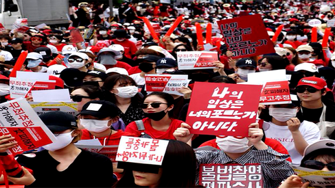 """""""'Minha vida não é seu pornô': mulheres sul-coreanas protestam contra assédio"""""""
