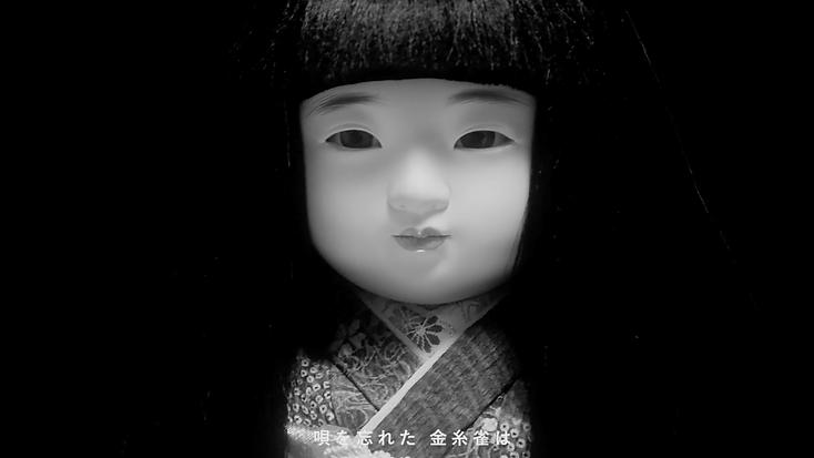 さっちゃん(2020)