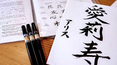 NVC Interior Calligraphy1 copy_edited.jpg