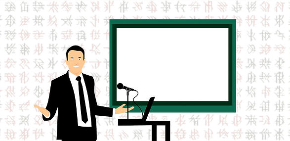 NVC-online-chinese-lesson.jpg