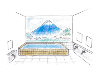 Japanese Bathhouse Etiquette