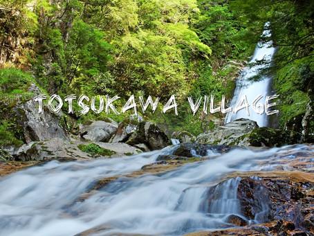 4 Things To Do In Totsukawa