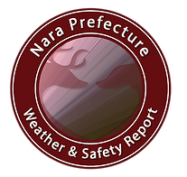 Nara Visitor Center & Inn Weather Safety