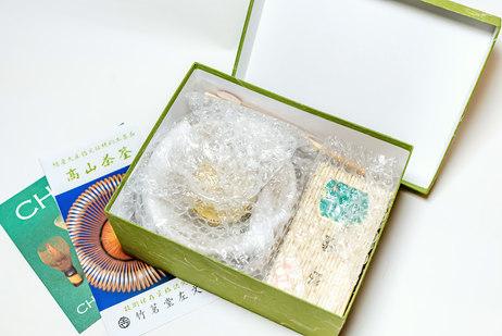 Tea Whisk Set-3.jpg