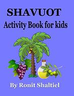 cover-shavuot.jpg
