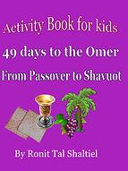 49_day_omar_shavuot_passover.jpg