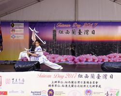 Taiwan Day Performance Shuang Gou 雙鉤