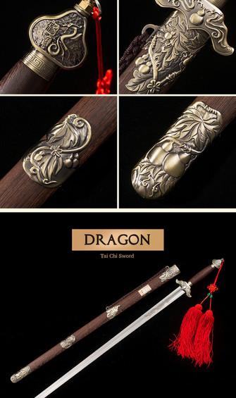 Dragon Design Taiji Jian.jpg