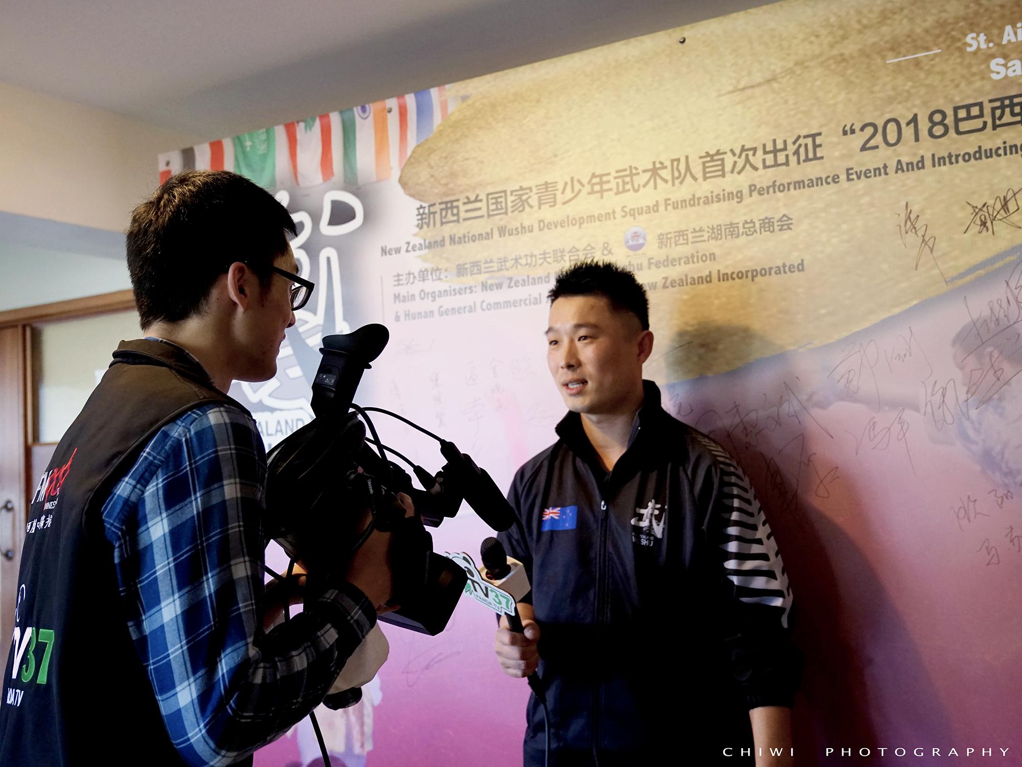 Coach Wei Zhao interview NZ Wushu