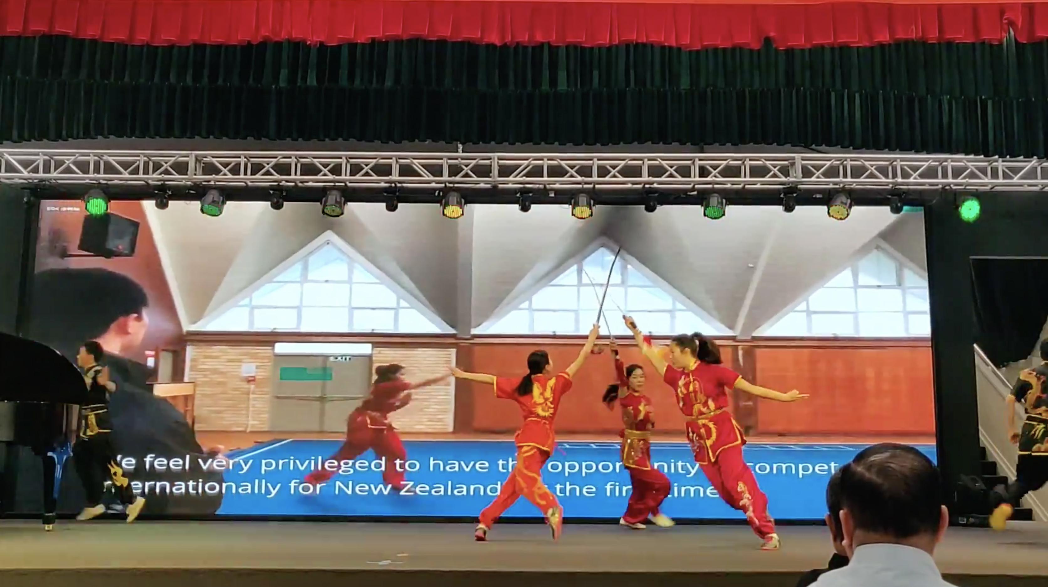 Chao Shan General Association Wushu Perf