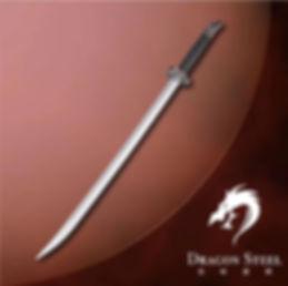 Broadsword Song Dynasty 繡春刀.jpg