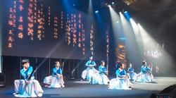 Kids Nandao Southern Broadsword