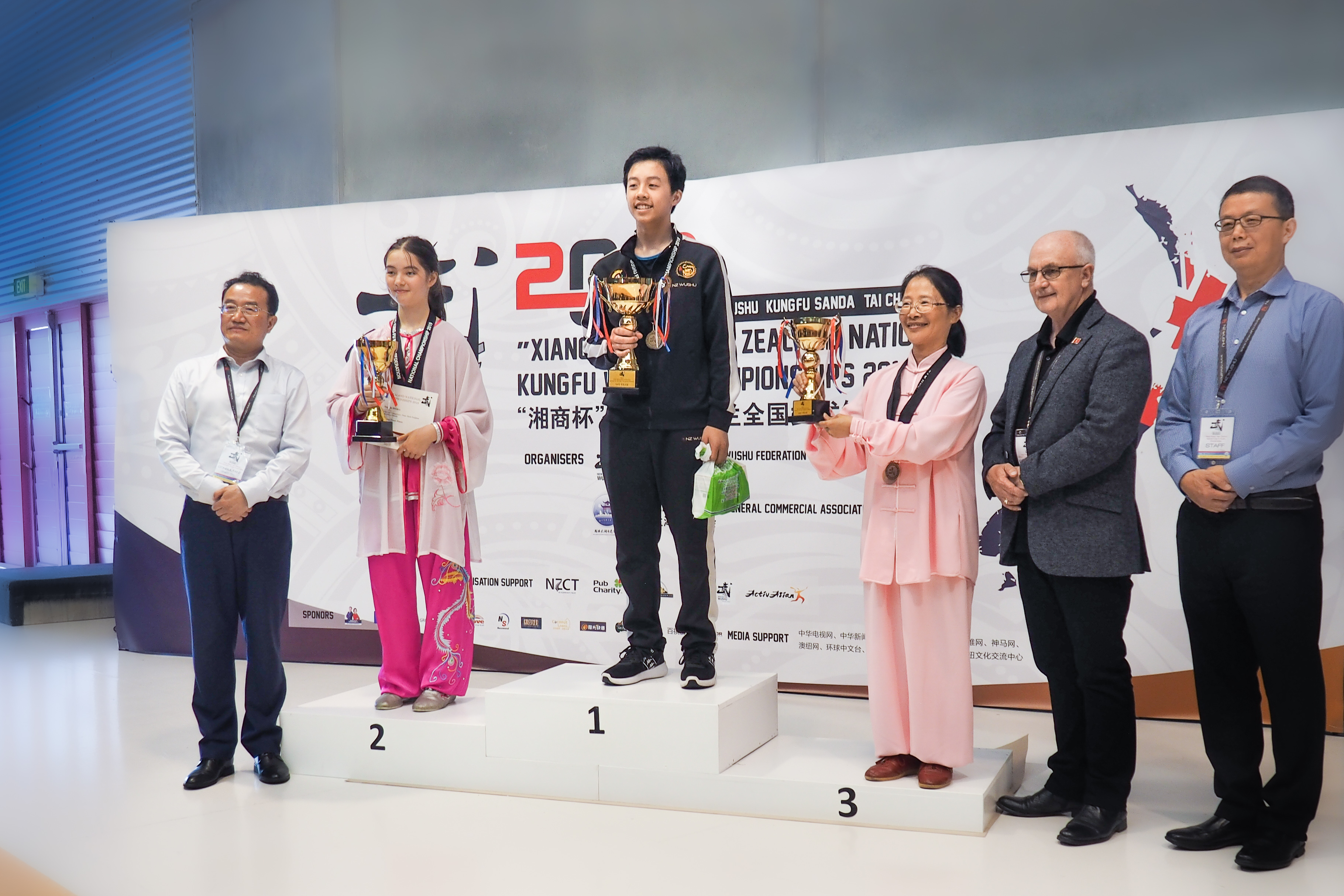 Winners of the Xiang Shang Cup 2019