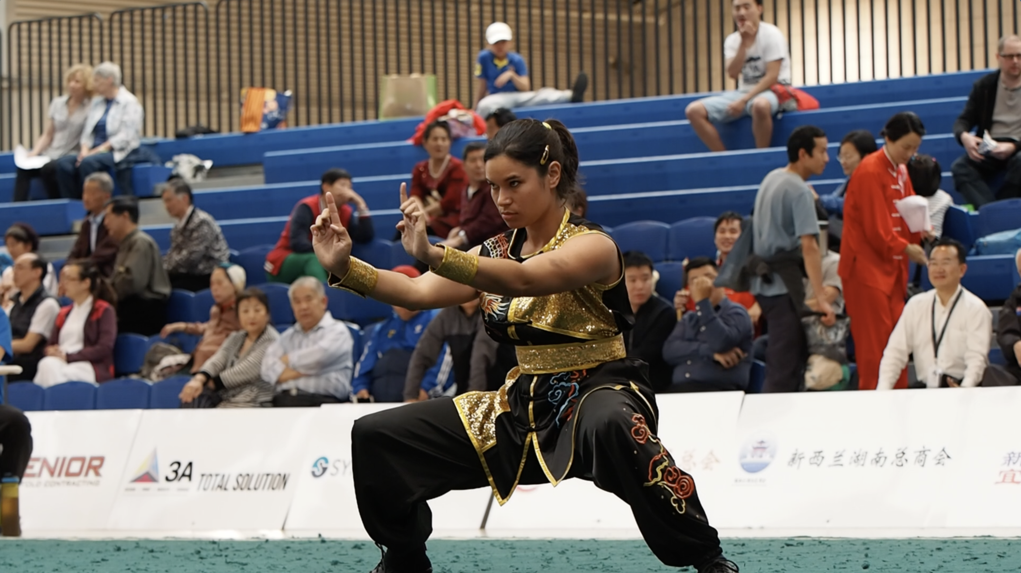 Hayley Nessia Female Nanquan NZ National
