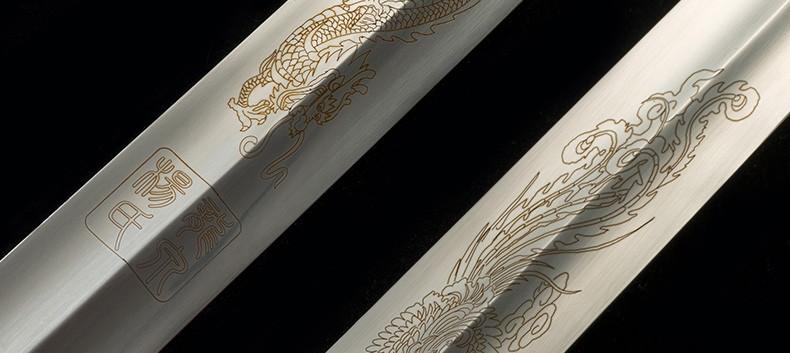 Tai Chi Sword Engraving.jpg
