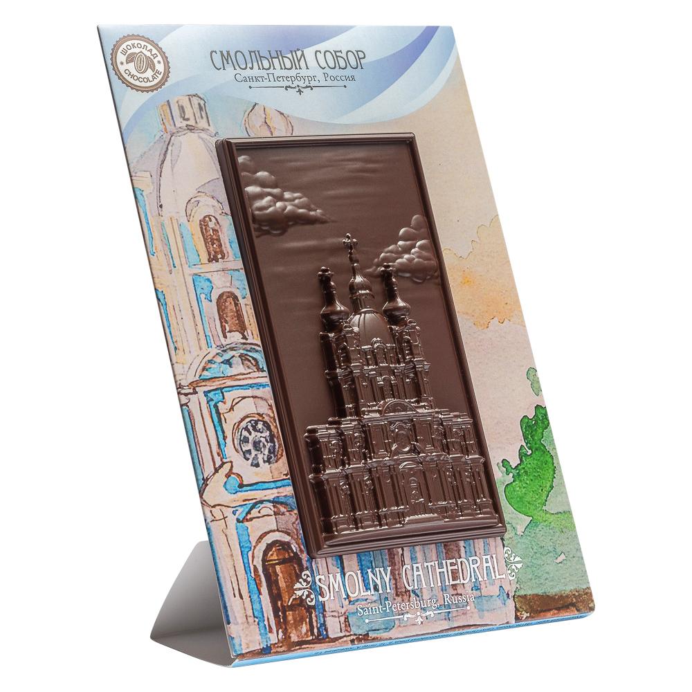 Открытка из шоколада спб, внучку картинки шаблон