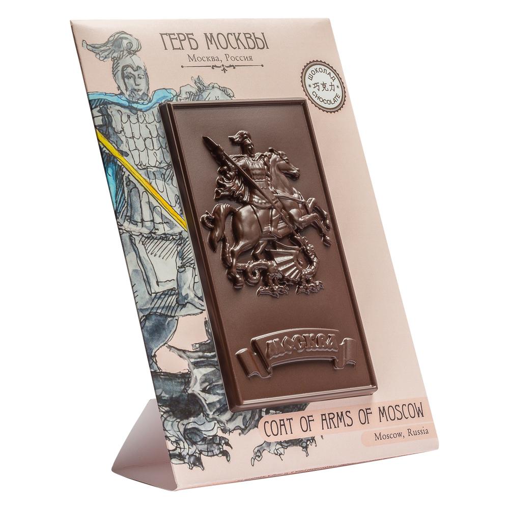 Открытки, открытки из шоколада москва