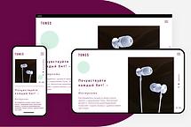 Сайт электронной коммерции для высококачественных наушников, представленных на рабочем сто