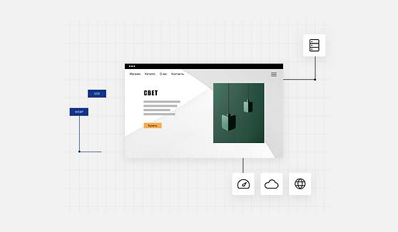 Сайт дизайна внутреннего освещения