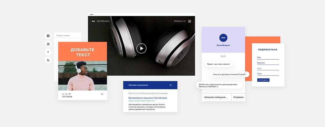 Изображение всех функций Ascend by Wix, пакета для электронного маркетинга и управления клиентами