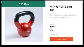 ベストセラー商品のダンベル(4 kg)
