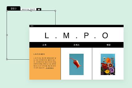 컬러 팔레트, 시각적 콘텐츠 등과 같은 디자인 기능을 편집하고 보여주는 책 출판 웹사이트입니다.