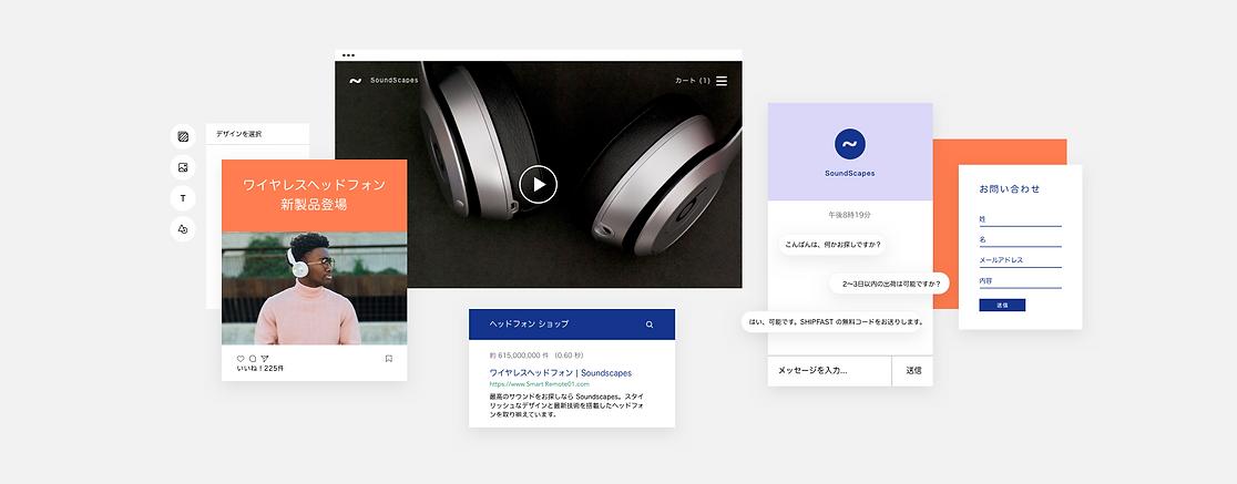 メールマーケティング&顧客管理スイート「Ascend by Wix」の全機能の画