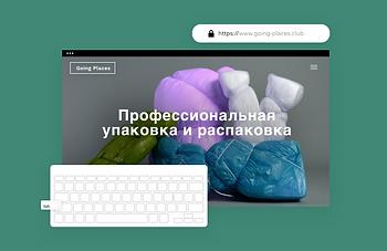 Веб-сайт упаковки, демонстрирующий встроенные функции, которые позволяют создавать роли и