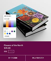 Wix エディタで編集中の書籍出版サイト。