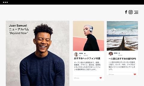 ブログ記事と新しいアルバムのリリース情報が表示された音楽系 Web サイト