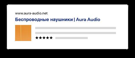 Страница результатов поисковой системы G
