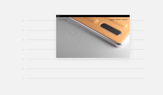 Сайт компанії, яка продає мобільні телефони