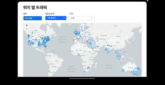 Wix 애널리틱스의 위치 별 트래픽 보고서