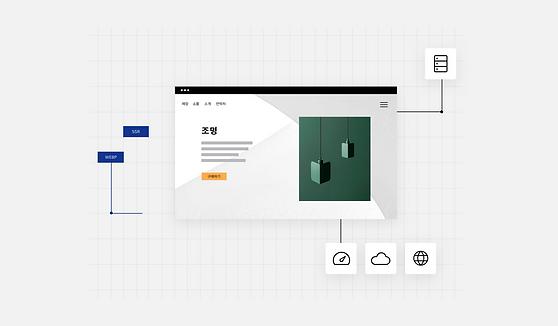 인테리어 조명 디자인 웹 사이트