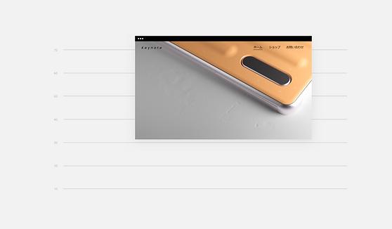 スマートフォンの製品ウェブサイト