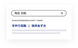"""検索語句 """"陶芸 花瓶"""" の Google 検索結果ページ"""