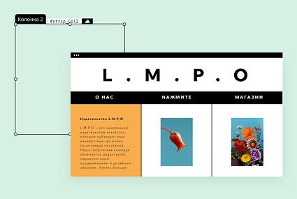 Сайт публикации книг, редактируемый с помощью редактора Wix.