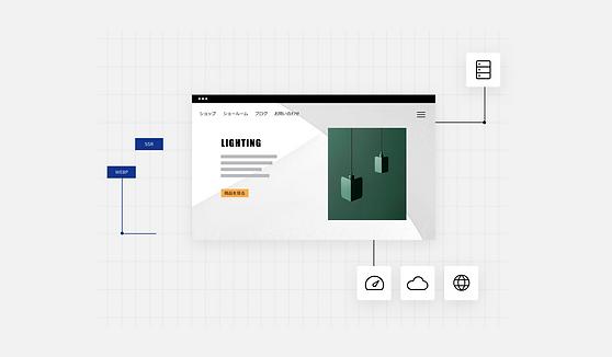 照明インテリアデザインのウェブサイト
