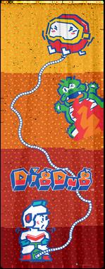 Dig Dug Tapestry