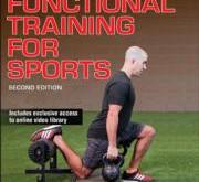 Functional Training? 功能性訓練?