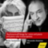 Alexander Anisimov & Beata Salvinska.jpg