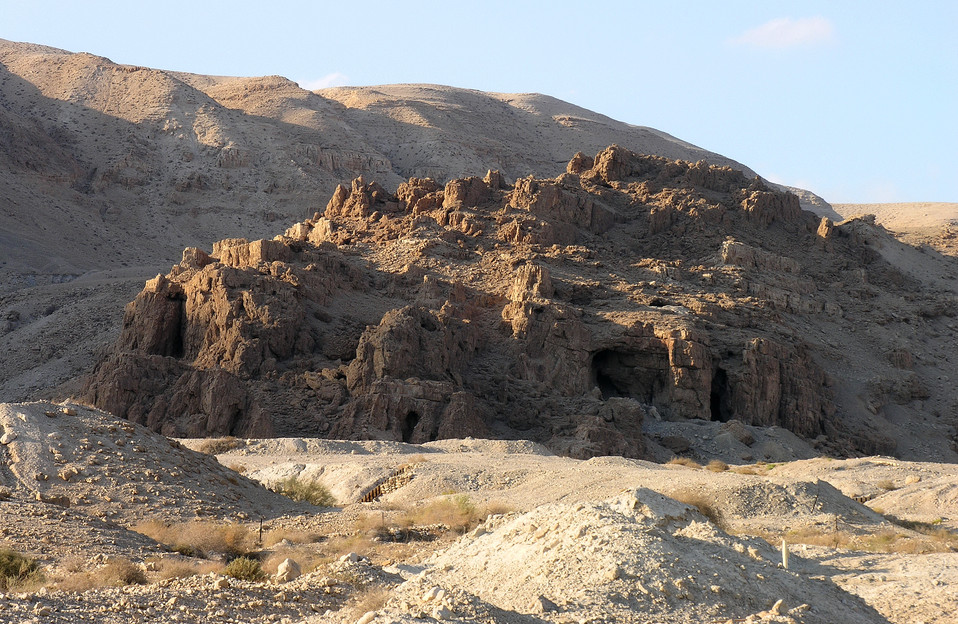 079 Dead Sea.JPG